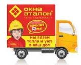 удобная доставка по городу и по Челябинской области