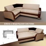 Угловой Диван - Елена Цена - 29.000