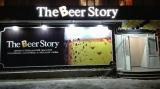 Вывеска, баннер магазин The Beer Story, пр. Неплюева